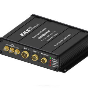 FAS-glonass-Wi-Fi-GSM