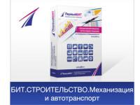 bit-avtotransport2